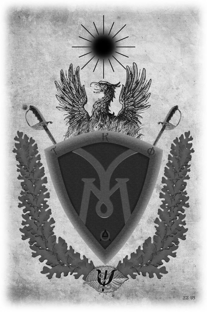 Upsilon Mu Chapter Crest